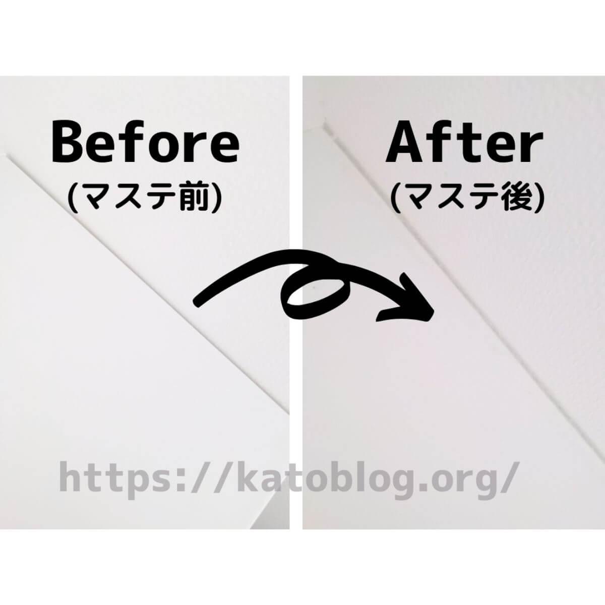 新居_マスキングテープ_トイレ掃除