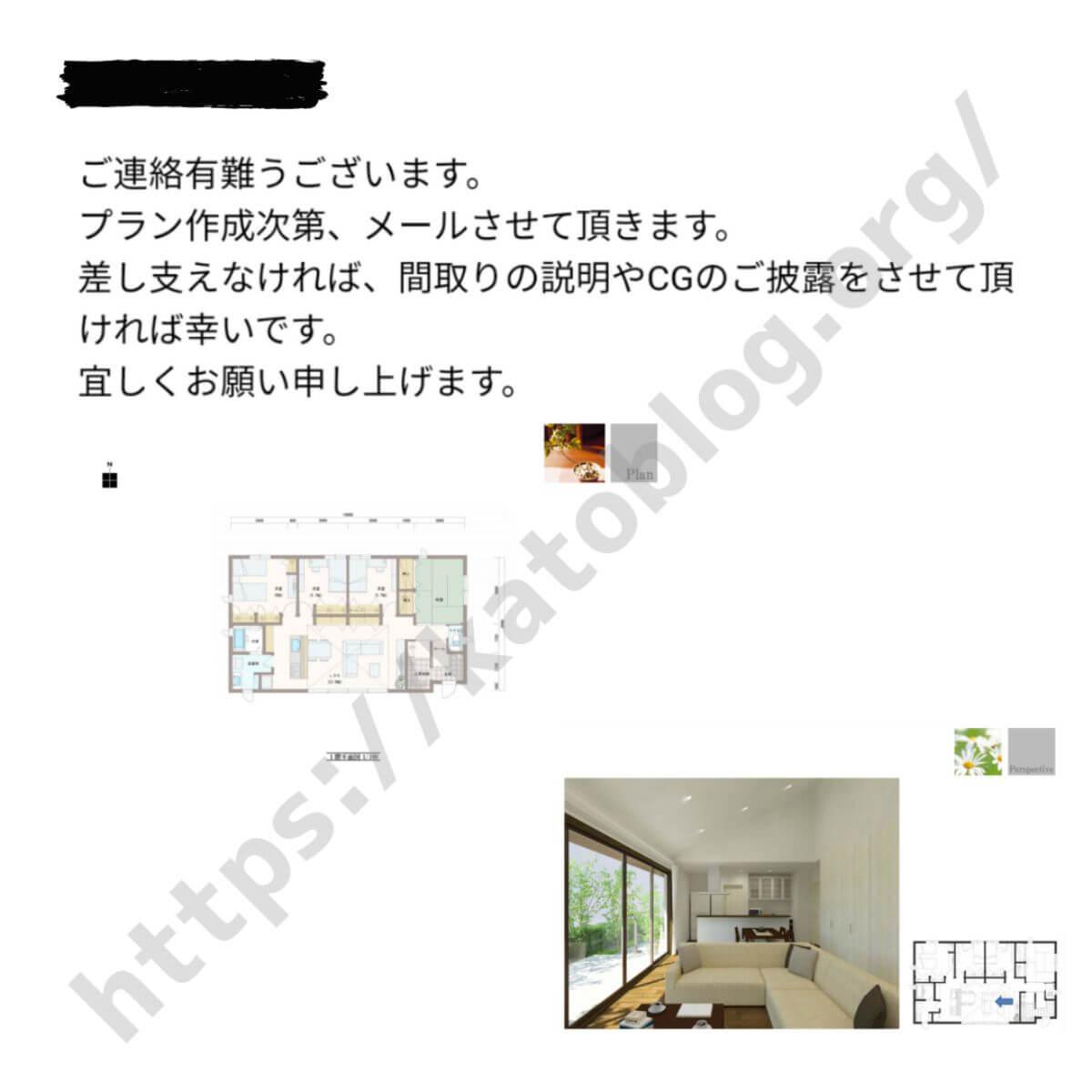タウンライフ_口コミ_5社目