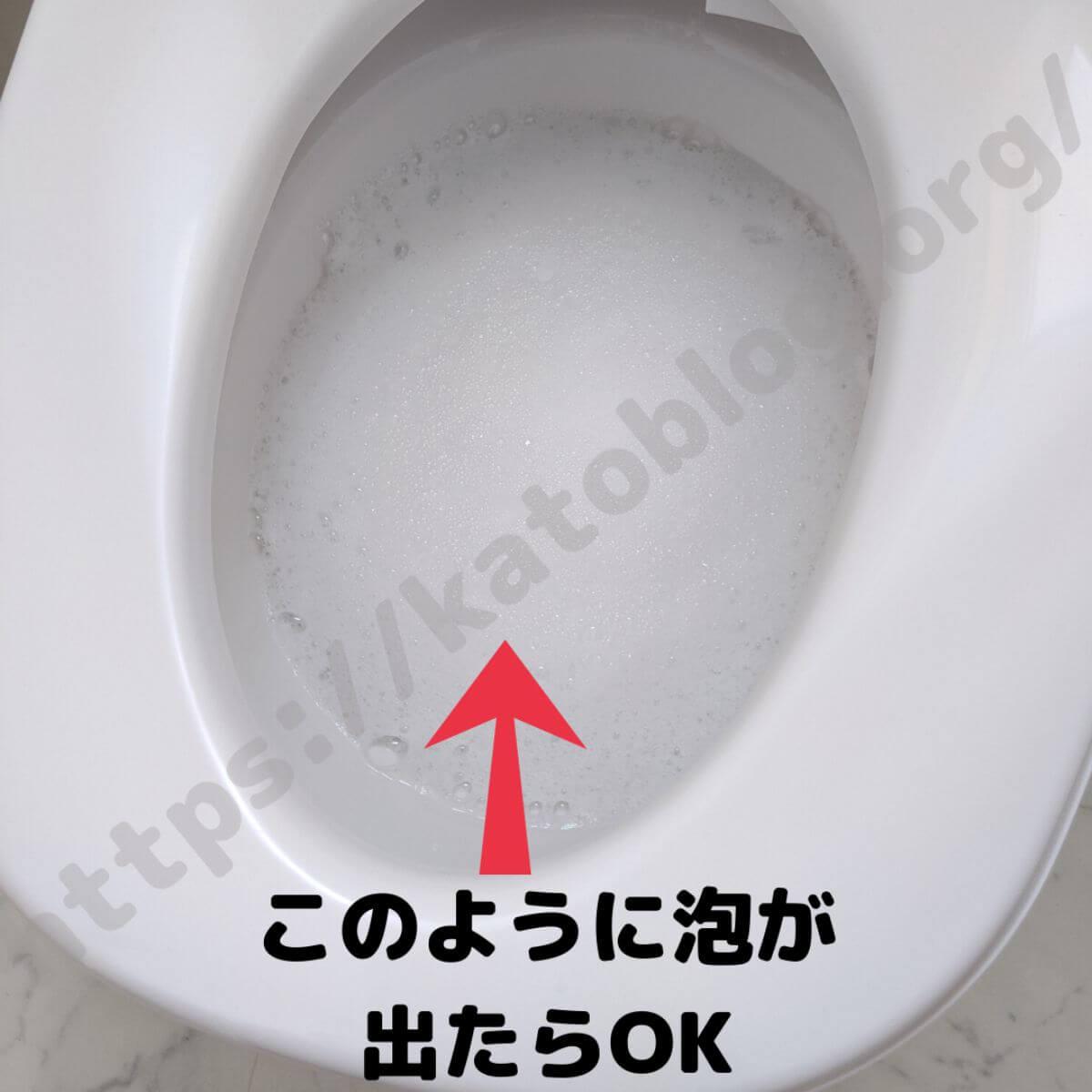 アラウーノ_洗剤_入れ方_泡